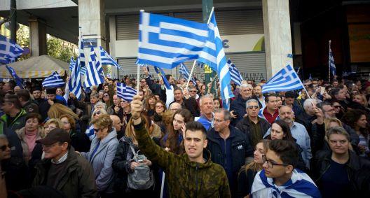 Македонското прашање