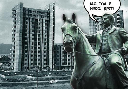 Што точно сака Бугарија од С. Македонија?
