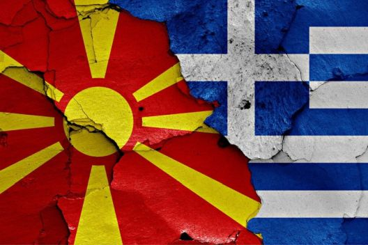 Македонците се договориле својата земја да ја викаат Македонија кога Грците не слушаат