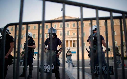 Грчката сувереност