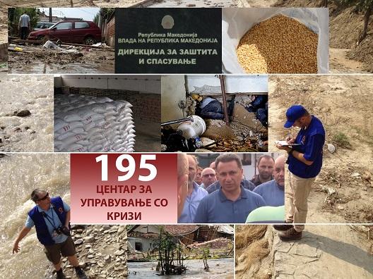 Контраспин: Парадирањето на Груевски е непочитување на системот