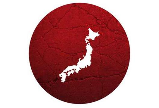Писмо од Јапонија