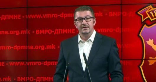 "Контраспин: Мицкоски, ВМРО-ДПМНЕ и ""Крвавиот четврток"""