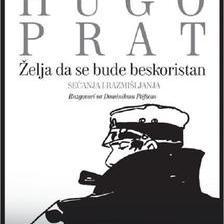 Хуго Прат – желбата да се биде бескорисен