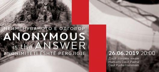 """Групна изложба """"Неименувањето е одговор"""" од 26 јуни во Даут пашин амам"""