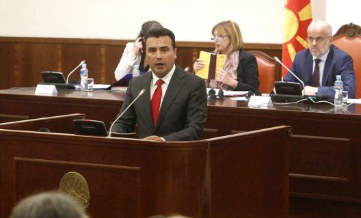 Идентитетот не се менува, тој останува македонски