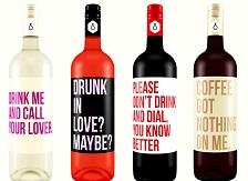 Искрени вински шишиња