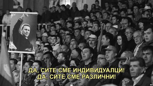 Поголема пофалба за Заев од исказот на Груевски не можам да замислам!