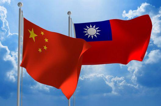 Пекинг им фрла око на граѓаните на Тајван