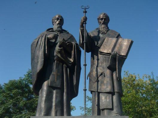 Мисијата на св. Кирил и Методиј за еднаквост на народите и на јазиците