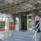 Новата канцеларија на Груевски