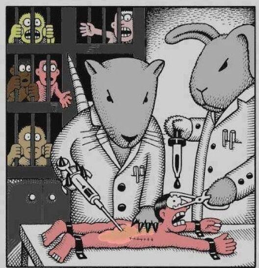 Експерименти
