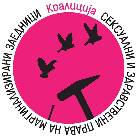"""Конференција """"Кон образование без дискриминација: Заложби за надминување на дискриминацијата во учебниците за високо образование"""""""