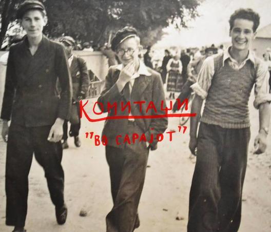 """""""Комитаџи"""" - нов музички проект на Кирчо Арсовски"""