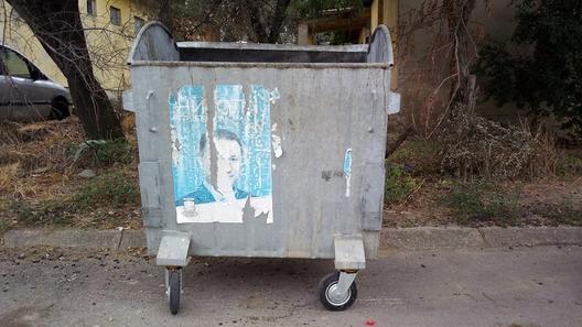 Антимакедонската предизборна дипломатија