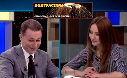 """Корупцискиот магнет """"Синохидро"""" и спинот на Груевски"""