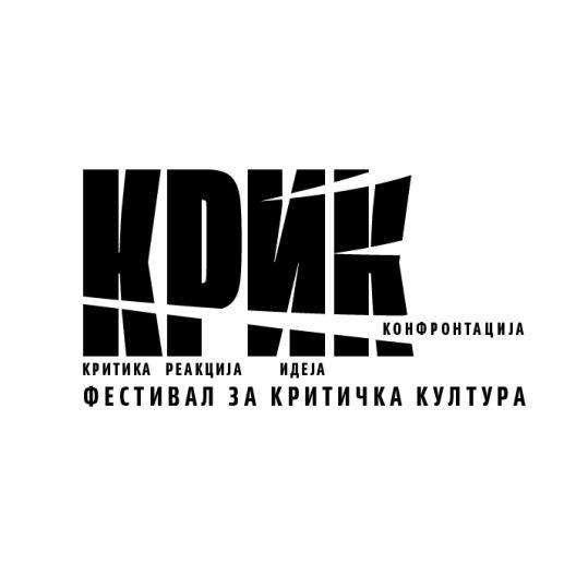 Повик на КРИК фестивал за учество на семинар за пишување критика за книжевна, визуелна и изведувачка уметничка продукција