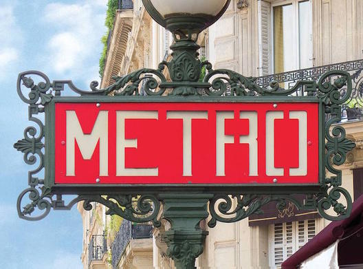 Типографско љубовно писмо до Париз