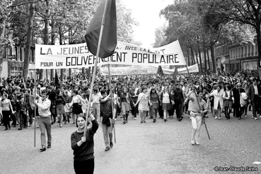 Револуционери