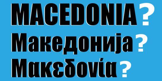 Прашање кое ги засега сите граѓани на Република Македонија не може да се решава без нив