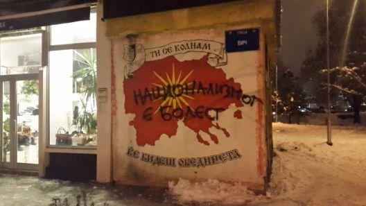 Бибер: Промената на името е мала цена за отворените врати за Македонија