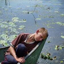 Мочуриште