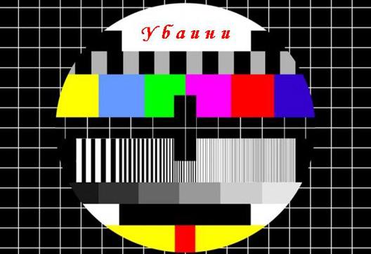 Луѓето што гледаат МТВ живеат подолго