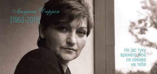 Лилјана Дирјан (1953-2017) Не јас туку времето мое се сеќава на тебе