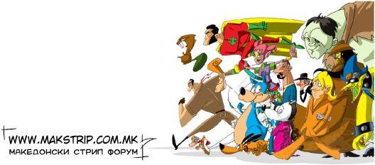 Повик за стрип работилници во Скопје