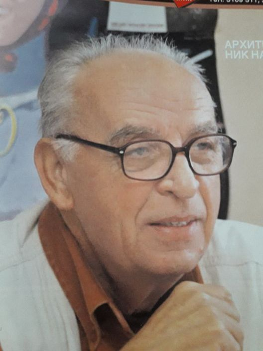Почина архитектот  Александар Никољски