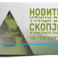 Новите улици во Скопје и темелните права на граѓаните