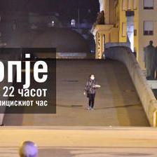 Скопје од 21 до 22 часот - ден пред полицискиот час