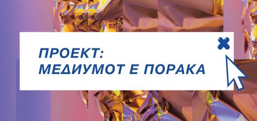 """Одржани културни настани во Струга и Охрид во рамки на """"Медиумот е порака"""""""