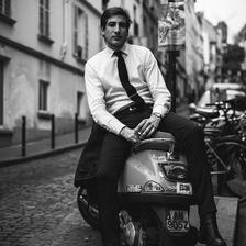 Парижанец
