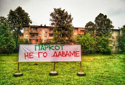 ГРОМ удри во Тафталиџе