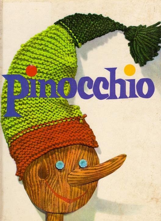"""Илустрации за """"Пинокио"""" од Лоис Ленски"""