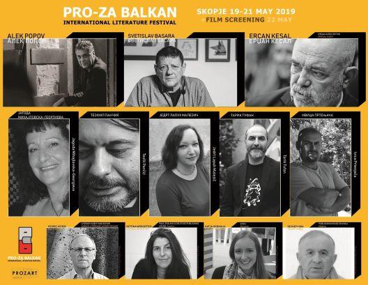 """Почнува 7.Интернационален литературен фестивал """"Про-За Балкан"""""""