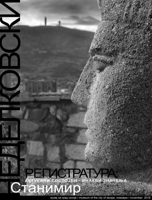 Изложба на Станимир Неделковски во Музеј на град Скопје