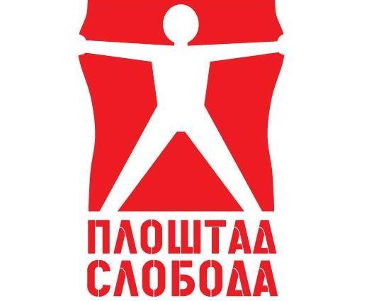 Плоштад Слобода: Секое дрво пресечено во центарот на Скопје е потпишано од ДОМ