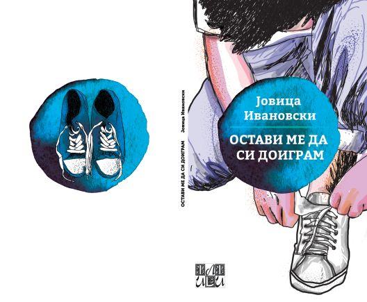 """Промоција на """"Остави ме да си доиграм"""" од Јовица Ивановски"""