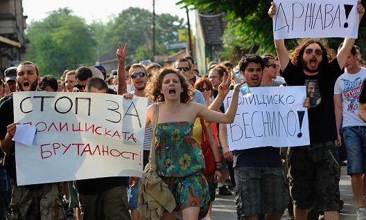 2 години Стоп за полициска бруталност