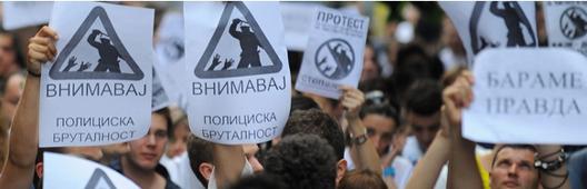 Протестно барање против полициско насилство
