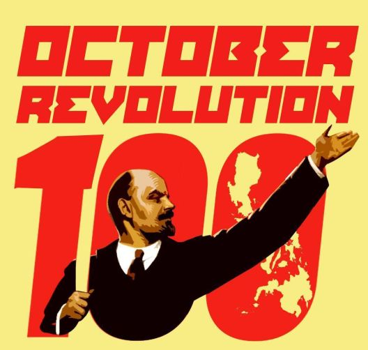 Векот на Ленин