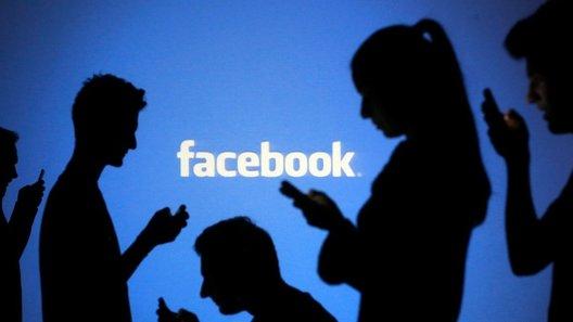 Овој пат изгледа дека Фејсбук навистина ќе го наебе!