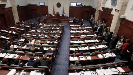 Собранието изгласа пристапување кон уставни измени, следуваат амандманите