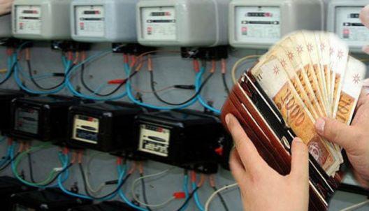 ЕВН ги крие парите на граѓаните од таксата за улично осветлување