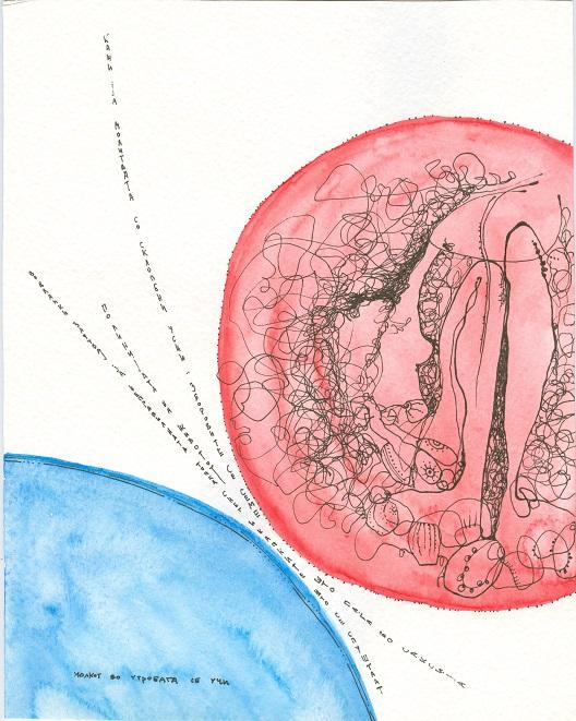 """""""Молкот во утробата се учи"""": цртежи од Билјана Клекачкоска"""
