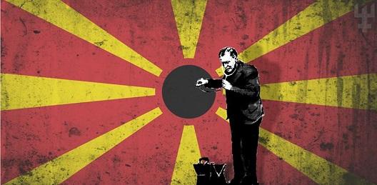 За здравјето и животот во Македонија