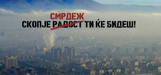 Скопје, смрдеж ти ќе бидеш