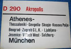 Меѓународните македонски возови патуваат кон 19-от век